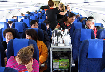 How to find a good airline seat