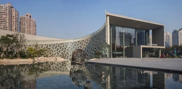 Shanghai Museum