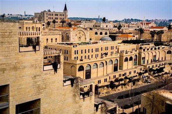 David Citadel, Jerusalem: Israel Old and New - Tours com