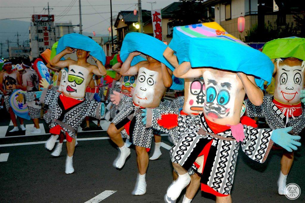 Festivals Japan